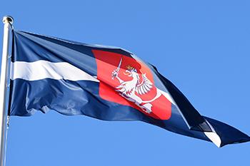 Латгальский флаг. Неофициальный, но народно любимый